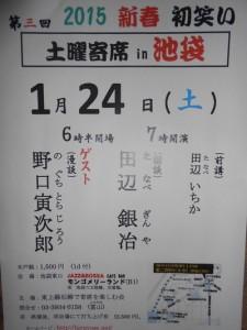 漫談 002